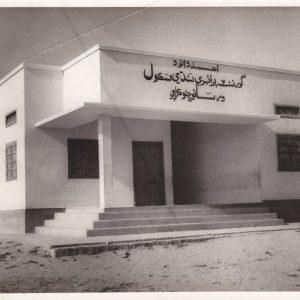 Darsano-School-Malir-1_0001-1024x780