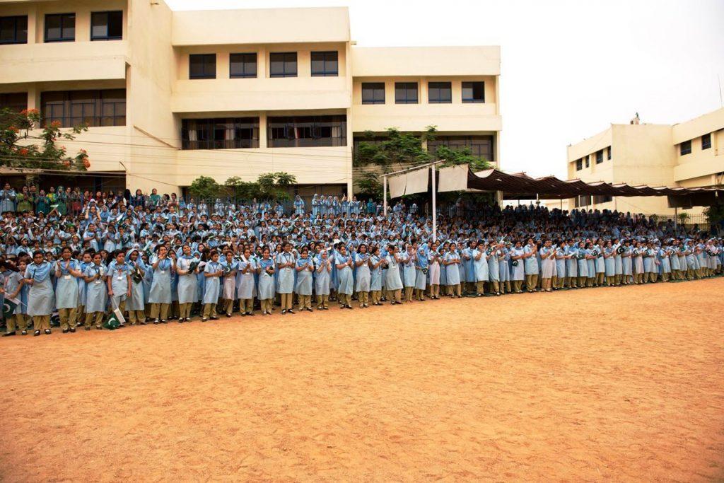 Dawood Public School | The Dawood Foundation